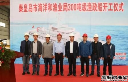 同方江新同日一船开建一船启航离厂