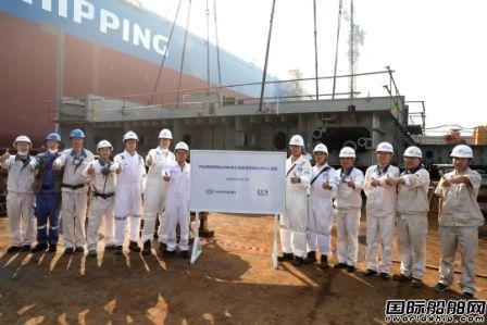 大连中远海运重工两艘62000吨多用途纸浆船完成重要节点