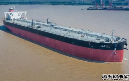 南通中远海运川崎交付饭野海运一艘VLCC