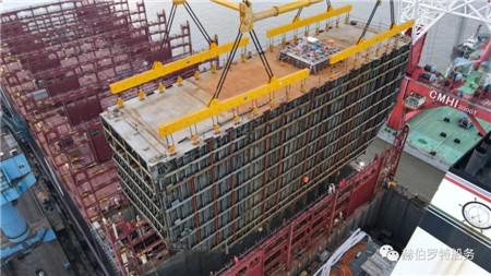 华润大东全球首个超大型集装箱船双燃料改装项目完成新里程碑