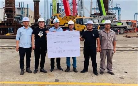 广东中远海运重工新基地交付首套导管架