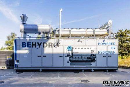BeHydro研制氢动力双燃料发动机获LR原则批复