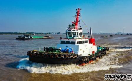 镇江船厂交付国内首艘多功能消拖两用全回转拖轮