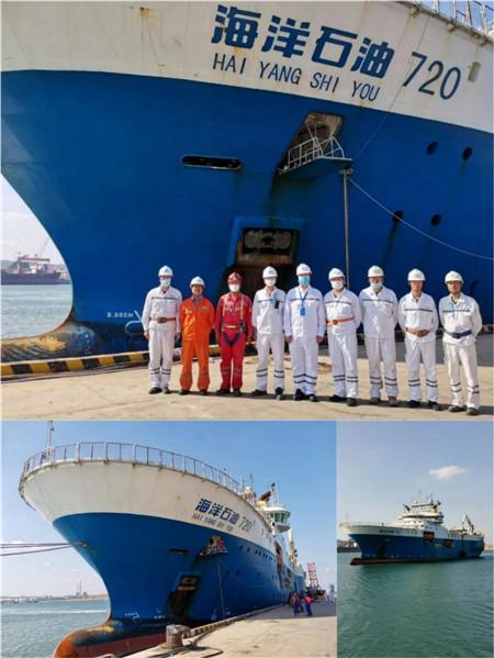 """威海金陵承修国内首艘深水物探船""""海洋石油720""""号"""