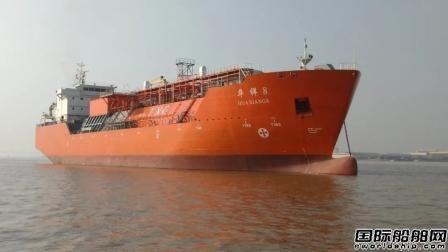 """国内首艘支线LNG船""""华祥8""""轮完成FSRU改装调试"""