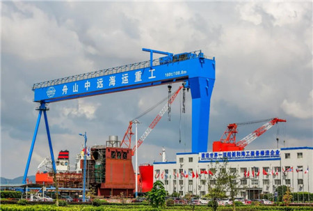 舟山中远海运重工节日期间保生产保交付