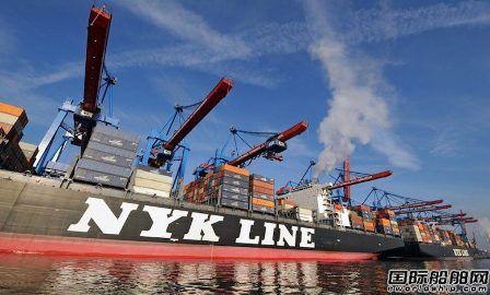 新造船航速必须达标?日本邮船与JMU签合同
