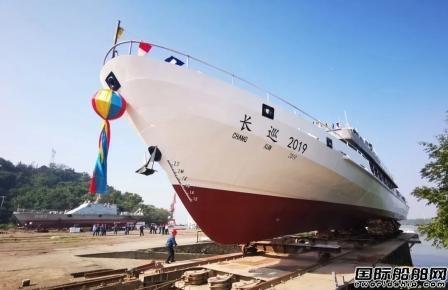 """同方江新建造""""长巡2019""""高速巡逻船顺利下水"""