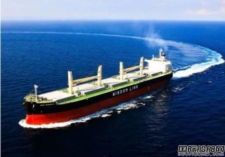 慧洋海运三季度扭亏为盈运营趋于稳定