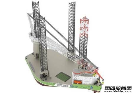 Ulstein推出零排放风电安装船设计