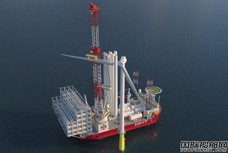 OHT敲定招商局重工首艘新一代风电安装船订单