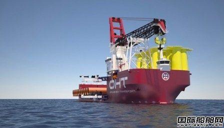 Wind power installation ship•