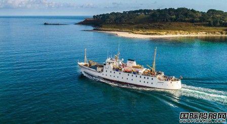 BMT获英国ISSG集团客渡轮设计合同
