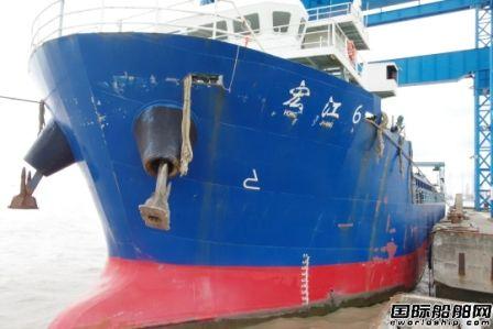 """中船三井""""神器""""助力两台主机顺利发运船厂"""