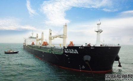 两家中国船东联手下单建造4艘Ultramax散货船