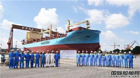 江南造船建造马士基航运2200TEU集装箱船首制船下水