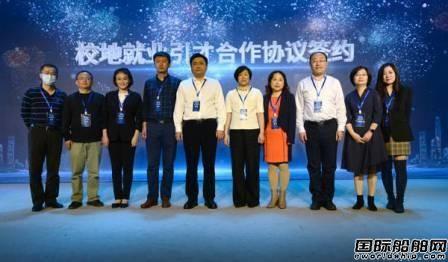 上海航运人才服务季启动