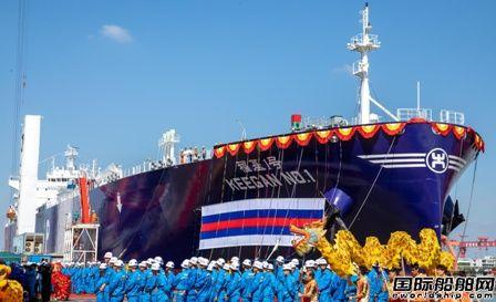 江南造船两艘VLGC同日命名一船交付