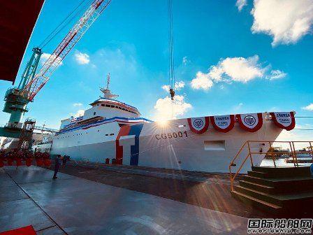 暂时放弃集装箱船订单?台船全力发展特种船业务