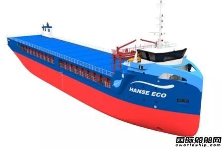 大洋海装两艘4200吨多用途船开工