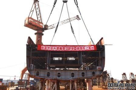 镇江船厂3824kW全回转消拖两用船顺利搭载