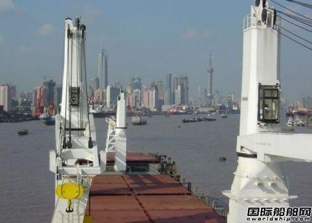 麦基嘉获4艘62000吨散货船起重机合同