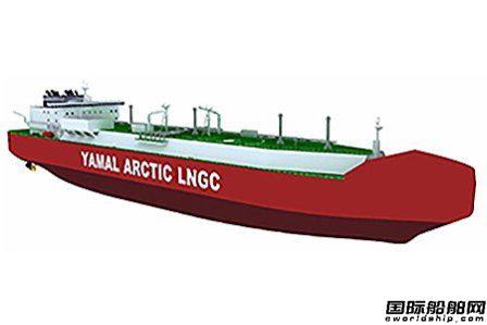 20亿美元!大宇造船敲定6艘破冰型LNG船订单