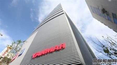 VMS和洋马签约成为YANMAR船机和部件备件代理商
