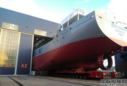 荷兰船厂获Scotline第四艘近海集装箱船订单