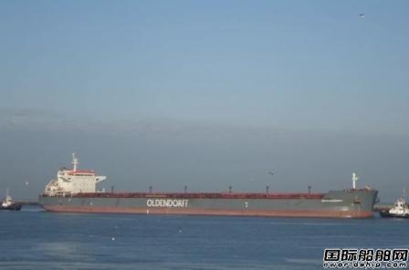 7人确诊!商船三井一艘散货船爆发群体感染