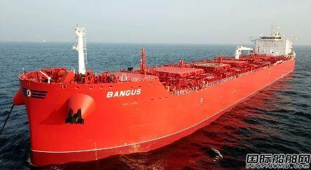 扬子江船业命名交付KLAVENESS第五艘化学品组合船
