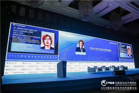 2020中国海洋经济博览会在深圳开幕