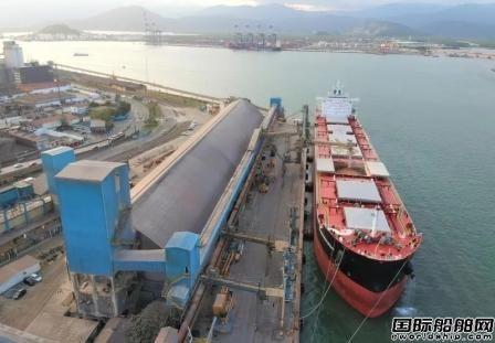 中粮国际作为唯一中方创始成员签署《海运货物宪章》
