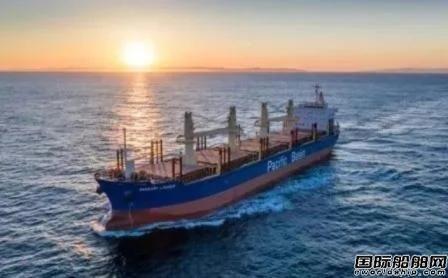 太平洋航运三季度业绩改善暂停购买二手船
