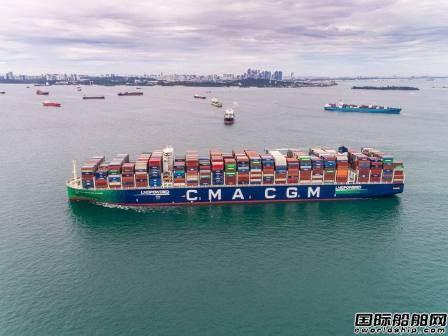 """20723TEU!""""达飞雅克萨德""""轮创下单船货运量新世界纪录"""
