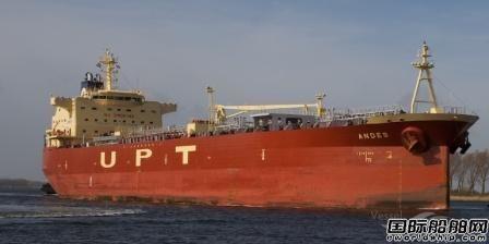 Norden向中国买家原价出售去年收购的MR2型成品油船