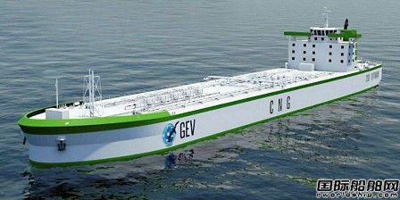 GEV披露全球首艘压缩氢气运输船设计