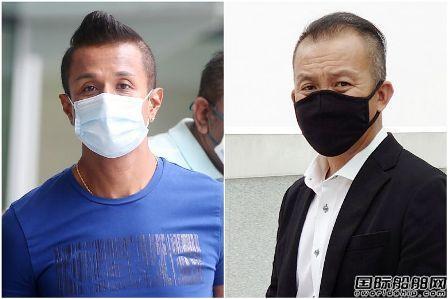 吉宝远东原高管和分包商被控涉嫌行贿面临5年监禁