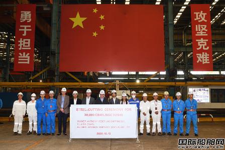 江南造船为Anthony Veder建造3万方LNG船开工