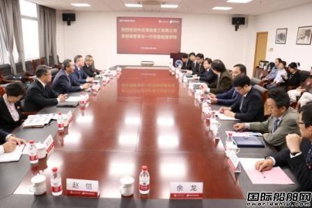 中远海运重工与上海交大船建学院签署合作协议