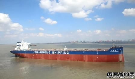 外高桥造船18万吨散货船H1496船试航凯旋