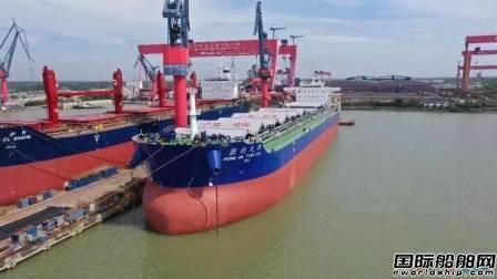 中航国际租赁海南首单船舶租赁业务落地