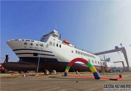 中集来福士建造又一艘亚洲最大多用途滚装船下水