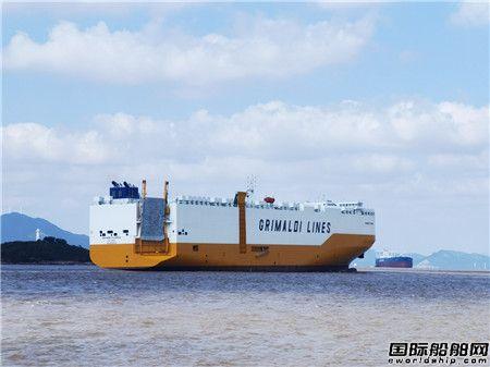 扬帆集团交付欧洲船东国内自主研发最大汽滚船