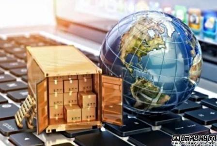 以星航运与阿里巴巴合作开展海运跨境电商服务