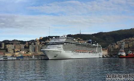 """地中海邮轮第二艘复航邮轮""""地中海华丽""""号正式重启"""