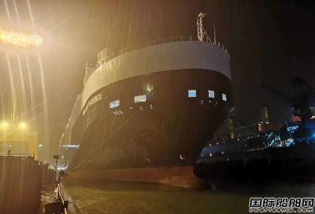 """大连中远海运重工完成""""上汽安吉凤凰""""轮维修工程"""