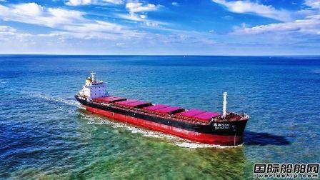 东南船厂交付珠海港成功航运一艘22500吨散货船