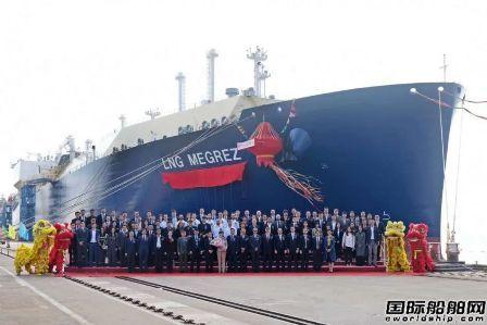 """完美收官!沪东中华""""天权星""""号LNG船命名"""