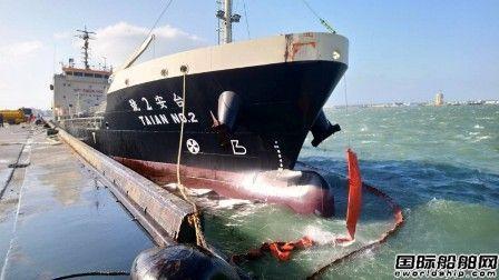 台湾两艘加油船接连发生事故